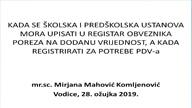 Registracija školskih ustanova za PDV