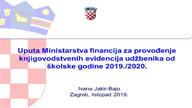 Uputa Ministarstva financija za provođenje knjigovodstvenih evidencija udžbenika od školske godine 2019./2020.